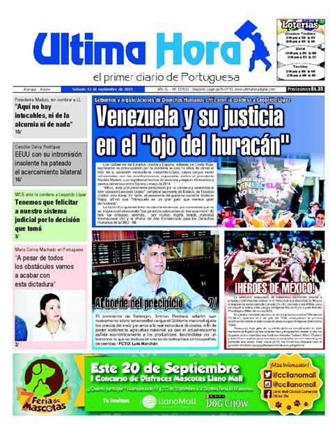 Edicion12 09 2015 by Ultima Hora   El primer diario de ...