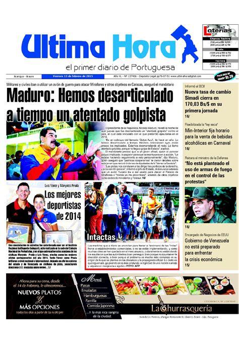 Edicion13 02 2015 by Ultima Hora   El primer diario de ...
