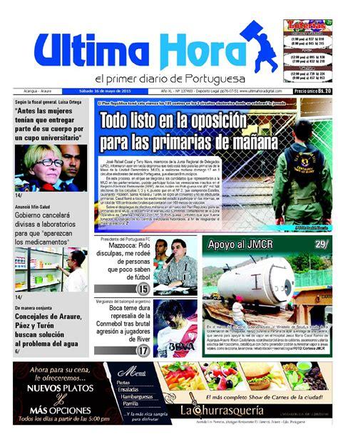 Edicion16 05 2015 by Ultima Hora   El primer diario de ...