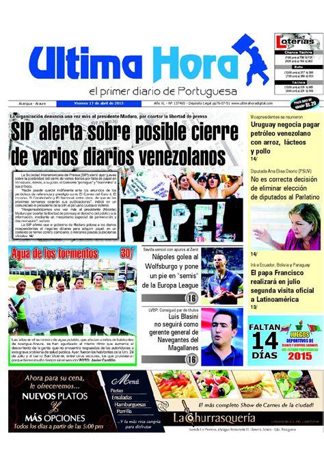 Edicion17 04 2015 by Ultima Hora   El primer diario de ...