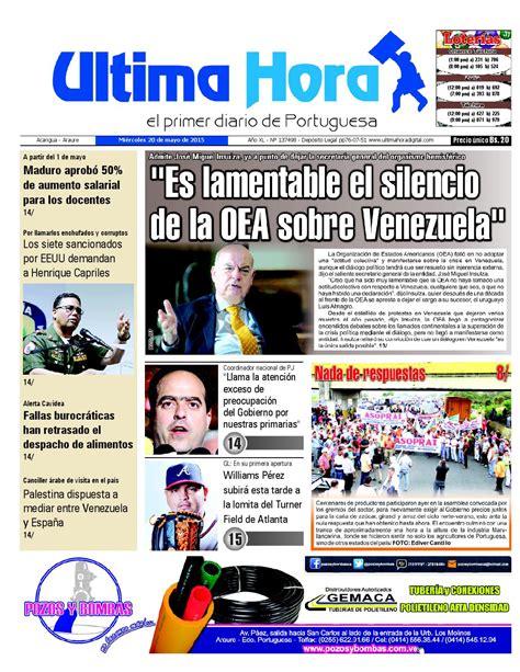 Edicion20 05 2015 by Ultima Hora   El primer diario de ...