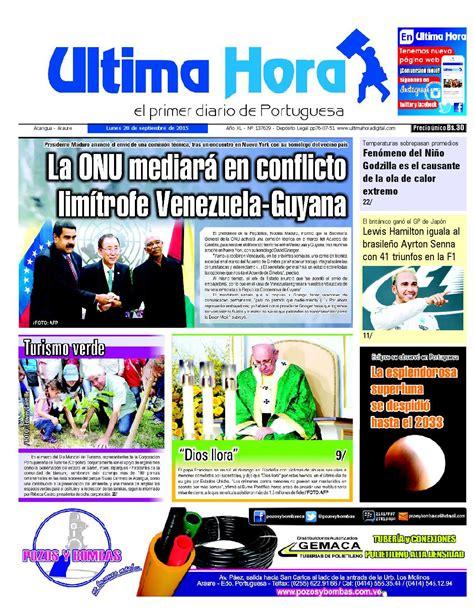 Edicion28 09 2015 by Ultima Hora   El primer diario de ...