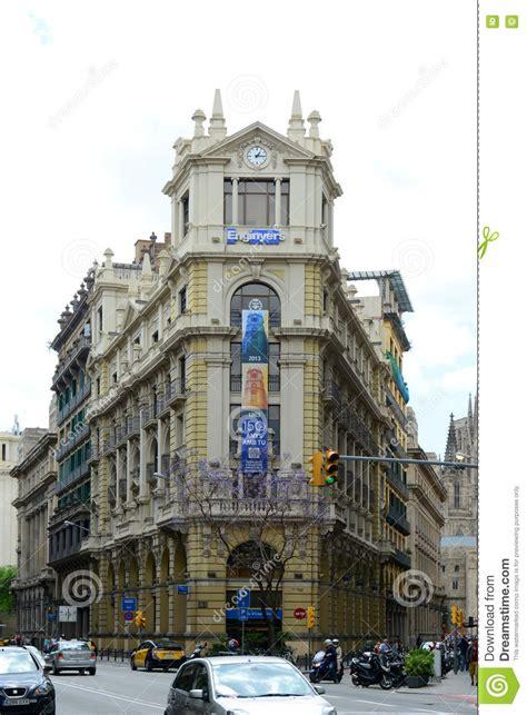 Edifici Del Col·legi D Enginyers Industrials, Barcelona ...