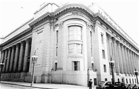 Edificio del Banco República Oriental del Uruguay  BROU