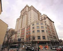 Edificio España   Wikipedia, la enciclopedia libre