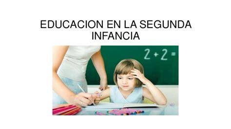 Educacion en la segunda infancia