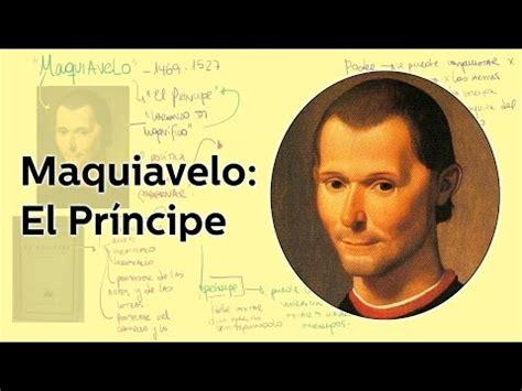 Educatina   Nicolás Maquiavelo El Príncipe