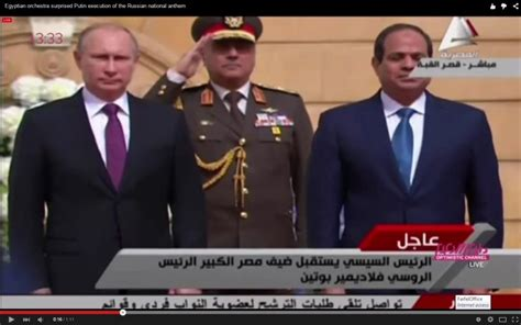 """Egypt """"Executes"""" Russian National Anthem 