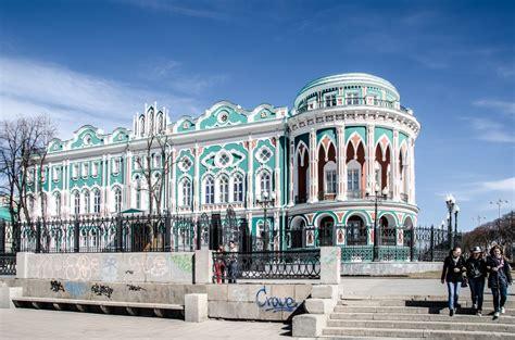 Ekaterimburgo 36   SURFEANDO EL MUNDO