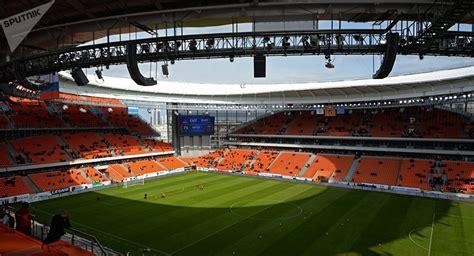 Ekaterimburgo Arena   Hora724.com