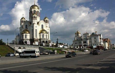 Ekaterimburgo   Guiarus