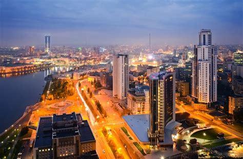 Ekaterimburgo, la  capital de los Urales    Tu seguro de viaje