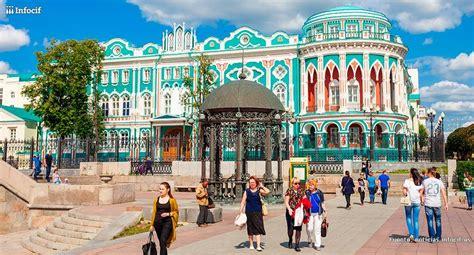 """Ekaterimburgo, la """"desconocida"""" tercera ciudad más grande ..."""