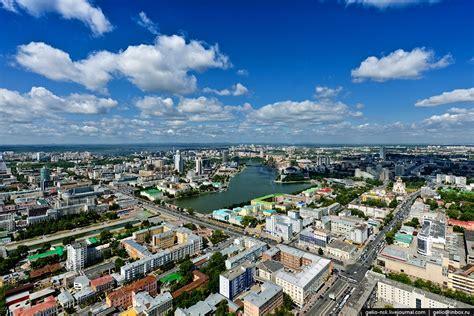 Ekaterimburgo   Megaconstrucciones, Extreme Engineering