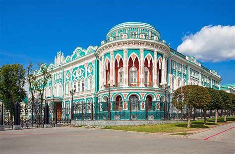Ekaterimburgo – TRANSIBERIANO 2019