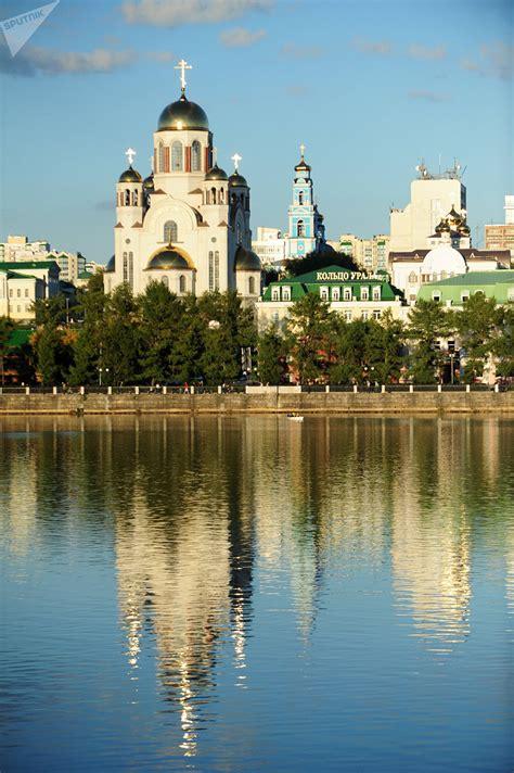 Ekaterimburgo se prepara para contar todos sus secretos ...