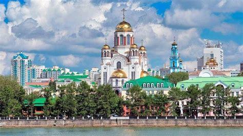 Ekaterimburgo una ciudad cultural – Inmobiliare