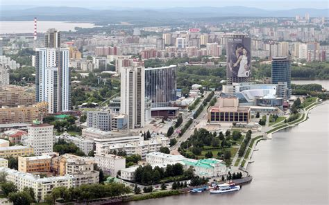 Ekaterimburgo   Wikipedia, la enciclopedia libre