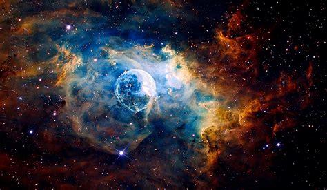 El 68% del universo podría no existir en realidad   RT