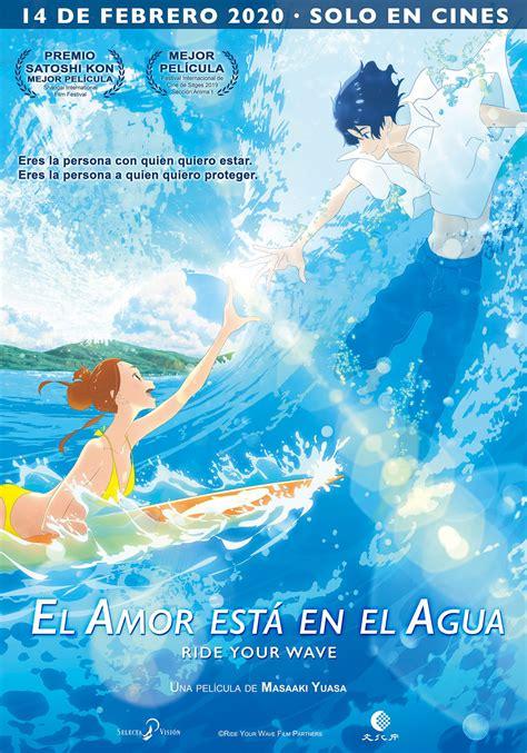 El amor está en el agua   Película 2019   SensaCine.com
