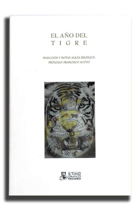 El año del tigre   Entorno Gráfico Ediciones