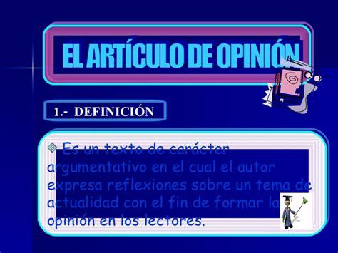 EL ARTICULO DE OPINION