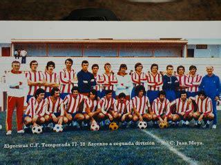 El Blog Algecirista: Hoy se cumplen 34 años del primer ...