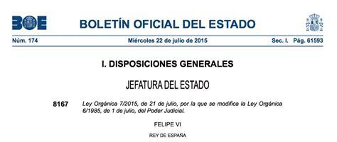 El BOE publica la LEY ORGÁNICA DEL PODER JUDICIAL   Confilegal