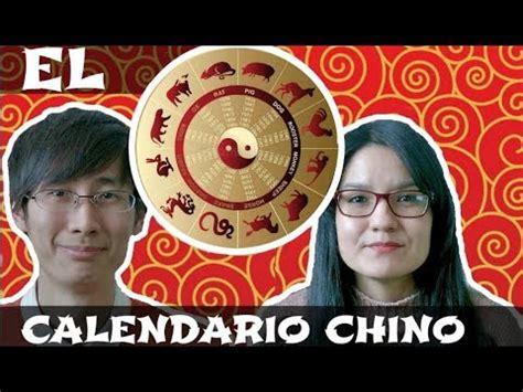 El Calendario Chino y Los 12 signos del zodiaco chino part ...