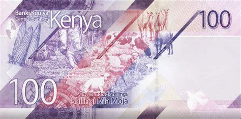 El Chelín keniano. Billetes y monedas vigentes   iCambio