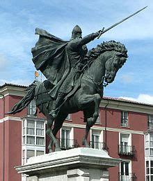 El Cid   Wikipedia