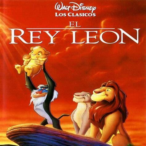 El CINE: Saga del REY LEÓN.