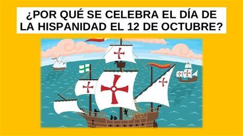 El día de la Hispanidad