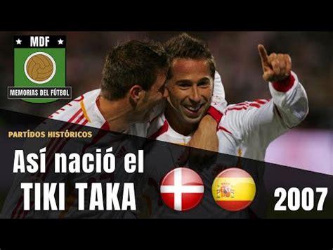 EL DÍA QUE NACIÓ LA ESPAÑA DEL TIKI TAKA  2007     YouTube