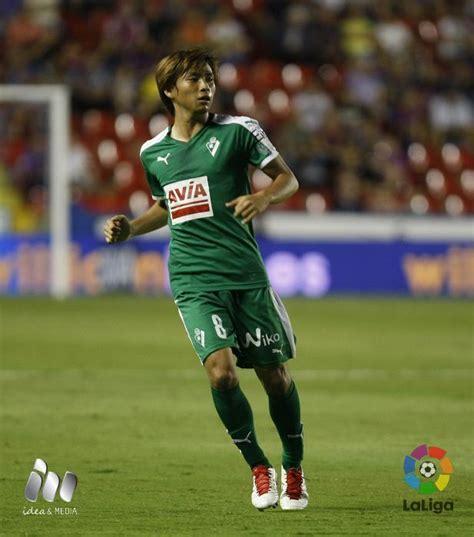 El Eibar ya disfruta de Takashi Inui | Noticias | Liga de ...