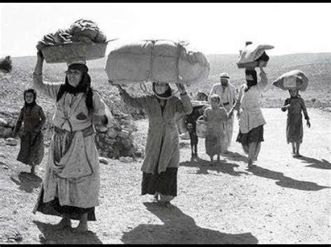 El Estado de Israel: creación del estado judío 2000 años ...