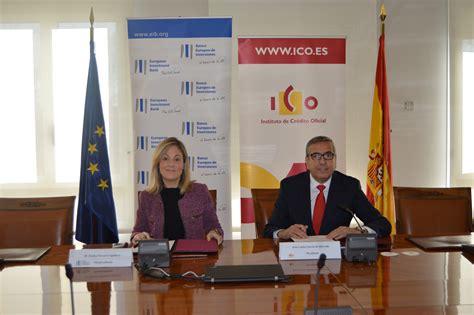 El Fondo Europeo de Inversiones  Grupo BEI  y Axis lanzan ...