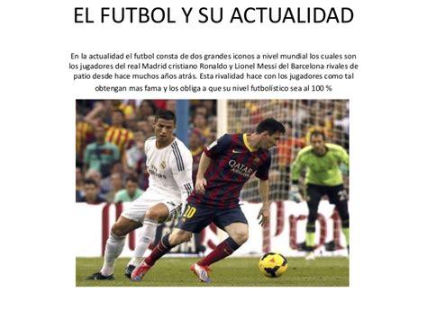 El futbol y su actualidad