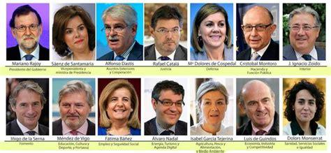 El G5 de Rajoy tiene ahora un nuevo objetivo  y no es Soraya