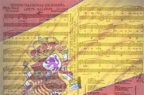 El Himno de España | PROTOCOLO Y ETIQUETA