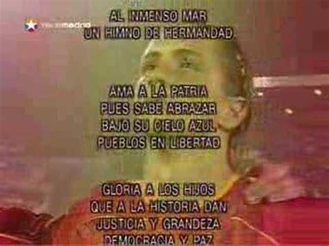 El himno de España ya tiene letra   YouTube