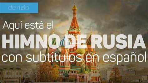 El himno de Rusia traducido al español  con subtítulos ...