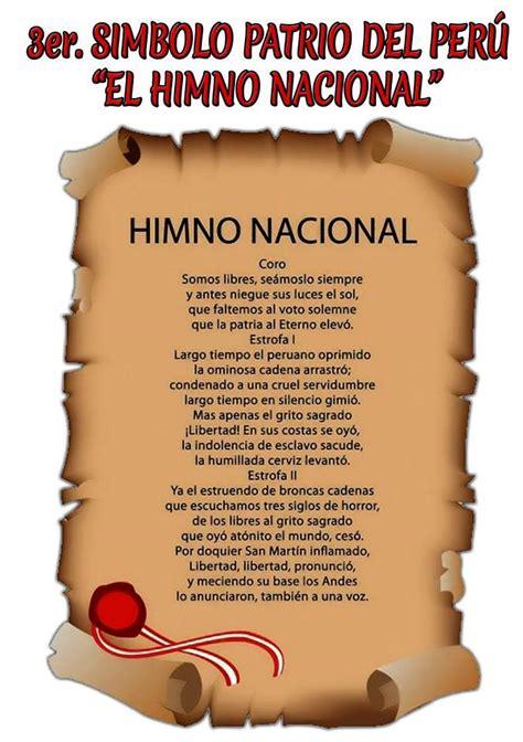EL HIMNO NACIONAL DEL PERÚ  El Himno...   Asociacion de ...