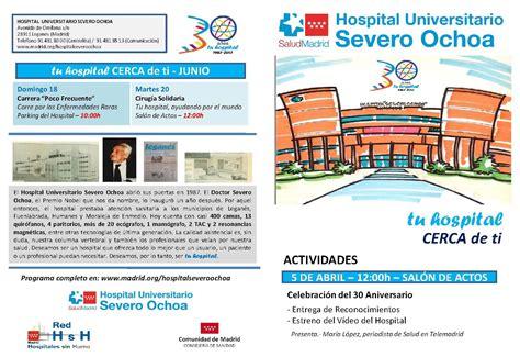 El Hospital Severo Ochoa cumple 30 años ~ DLEGANÉS  Desde ...