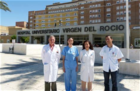 El Hospital Virgen del Rocío, premiado por su programa de ...