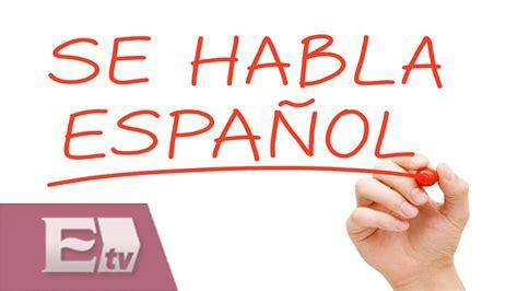 El idioma español en el mundo / Martín Espinoza   YouTube