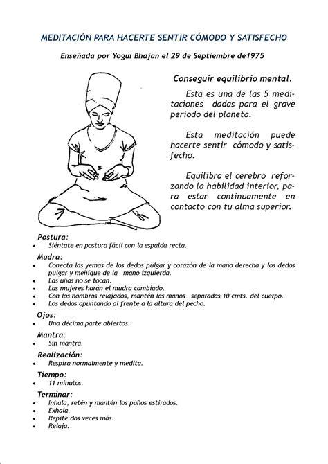 El Inca vuelve a casa: Meditaciones de Kundalini Yoga