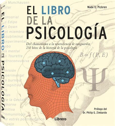 EL LIBRO DE LA PSICOLOGIA. AA.VV. Libro en papel ...