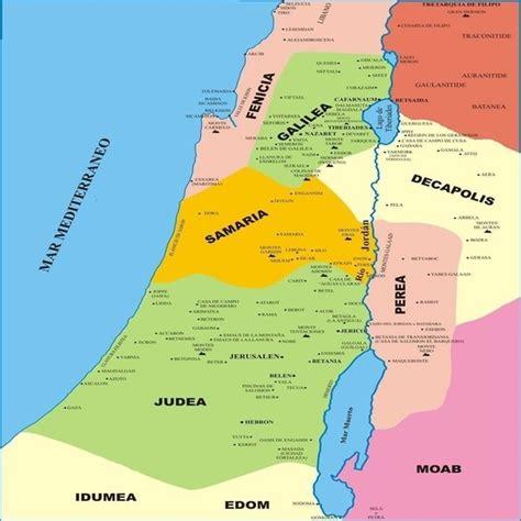 EL MAPA DE LA REGIÓN DE PALESTINA EN TIEMPOS DE JESÚS