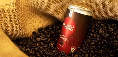 El mejor café del mundo con Coca Cola: Coca Cola Latin Center